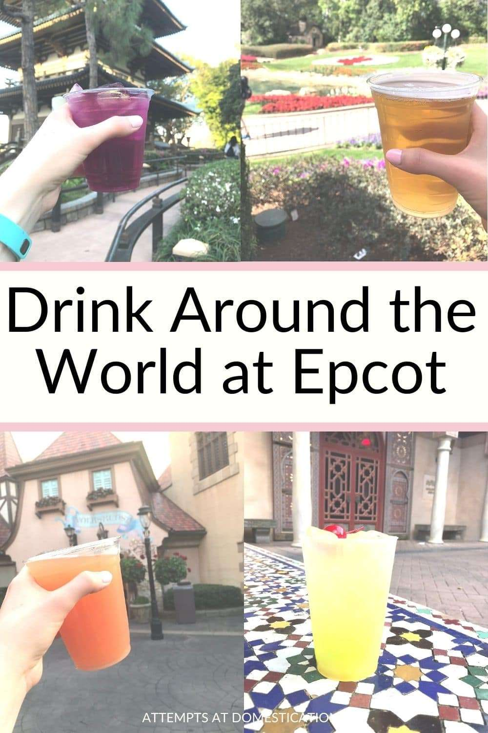 drink around the world at epcot